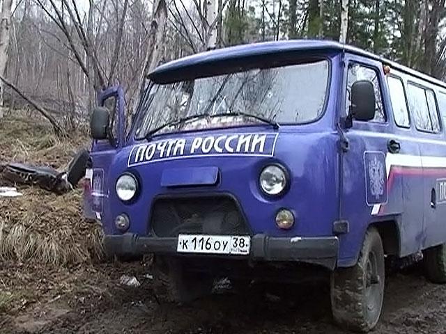 Почта россии будет использовать